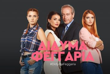didima-feggaria-didyma-feggaria-sampimedia